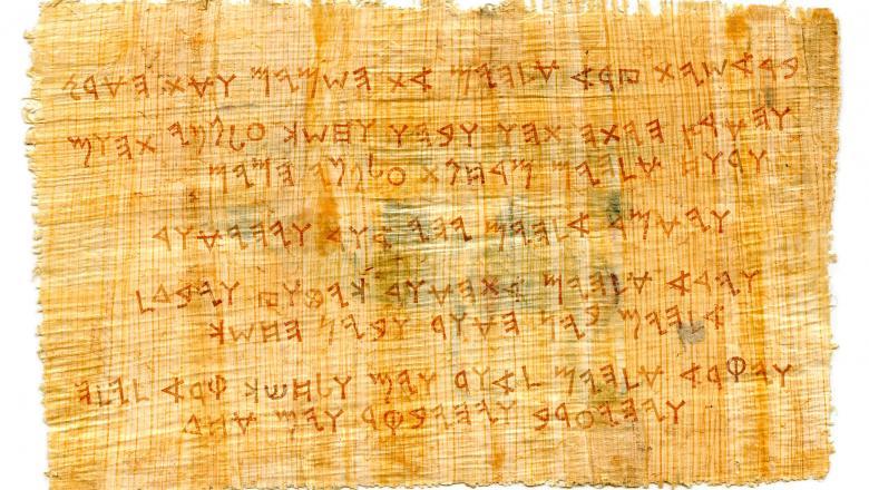 Timp de zeci de ani fragmente din vechile scrieri de la Marea Moartă au fost depozitate la Universitatea din Manchester