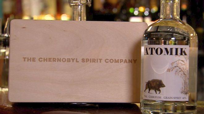 Votka Atomic produsa din mere cultivate la Cernobil confiscata de autoritatile din Ucraina