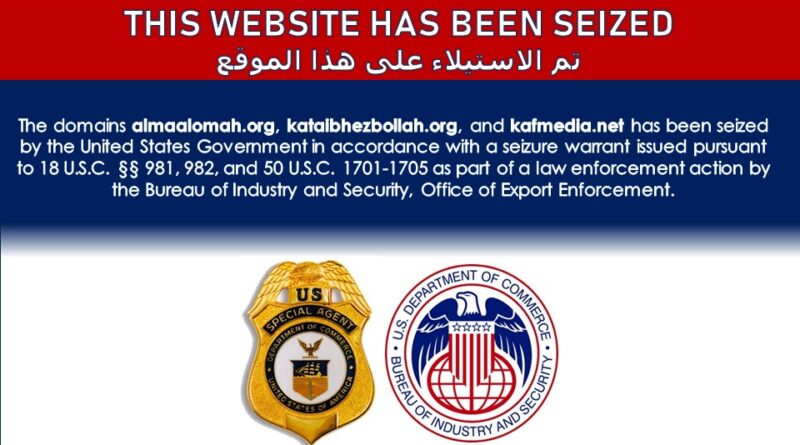 Guvernul SUA a confiscat mai multe domenii web ale unor site-uri cu legături către guvernul iranian