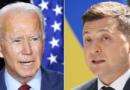 aderarea Ucrainei în NATO
